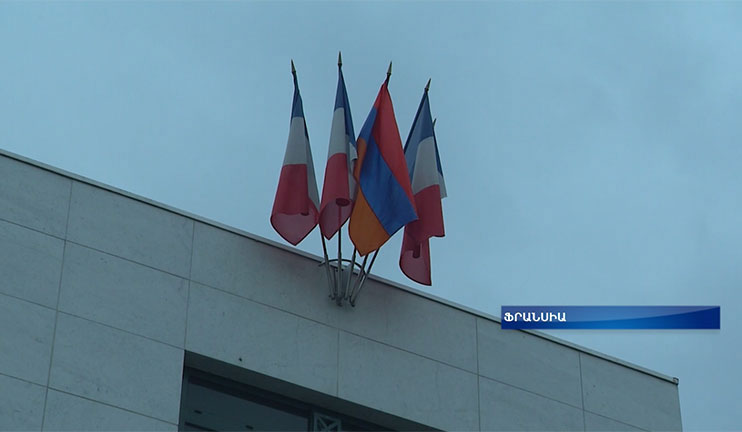 The French Antony and Yerevan Davtashen administrative regions will closely cooperate