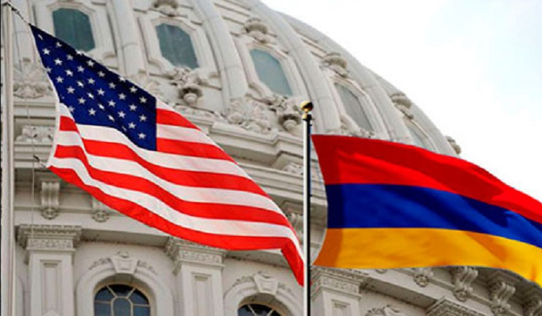 The United States will provide additional $1.2 million of financial assistance to Armenia