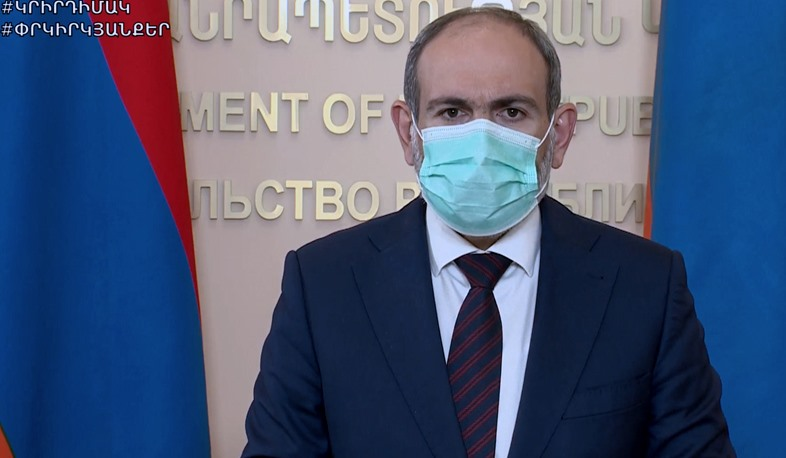 The Prime Minister Pashinyan and his family members have contracted the coronavirus