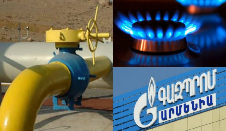 Natural gas supply to Armenia to be cut off from June 2 for 96 hours. Gazprom Armenia