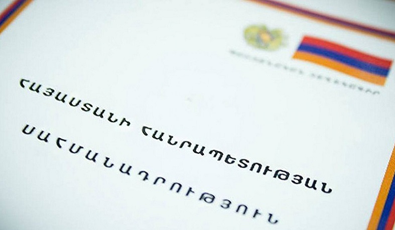 Armenia celebrates the Constitution Day, The President delivered a message
