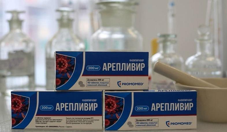 ՌԴ-ն հայտարարել է կորոնավիրուսի բուժման բարձր արդյունավետություն ունեցող դեղամիջոցի մասին