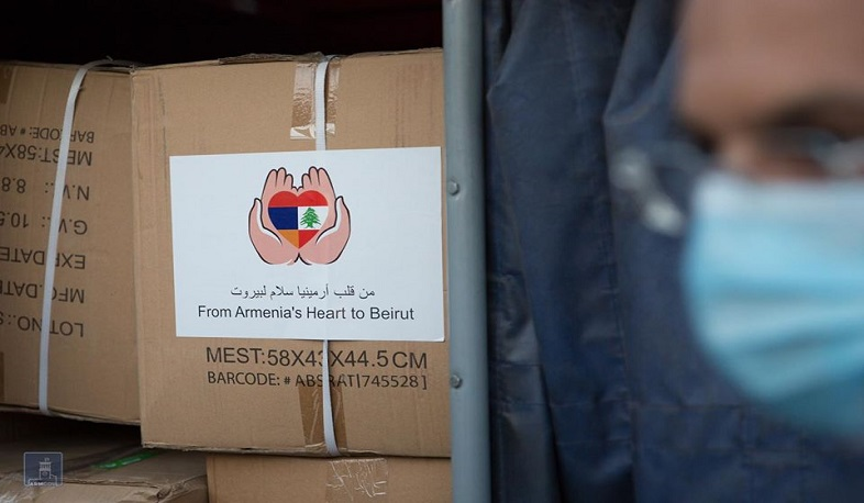 From Armenia to Beirut, heartfelt. The first batch of Armenian aid is in Lebanon