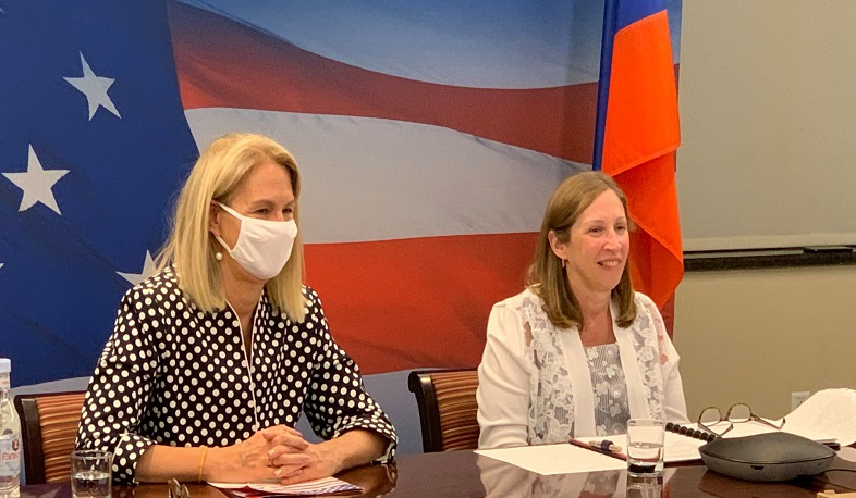 The first virtual session of the US-Armenian strategic dialogue took place