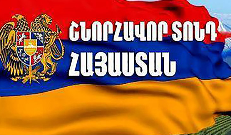 On September 21 Republic of Armenia celebrates the 29th anniversary of independence