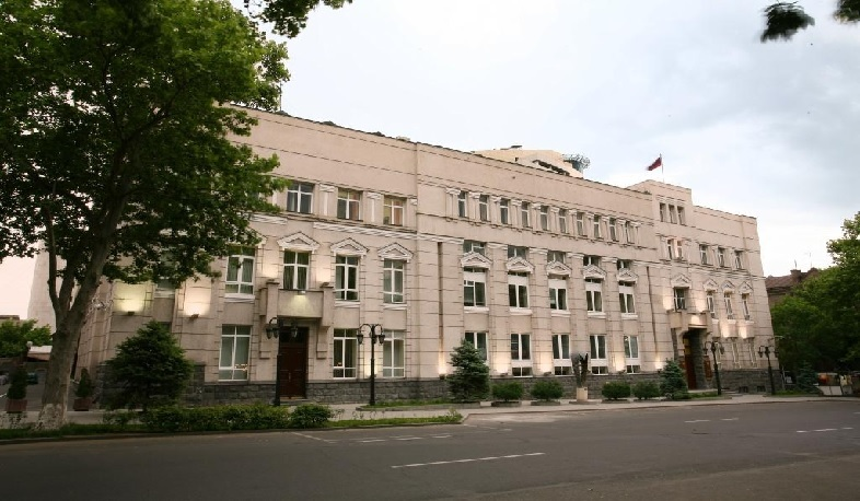 "On the donation to the ""Hayastan"" All Armenian Fund. Central Bank"