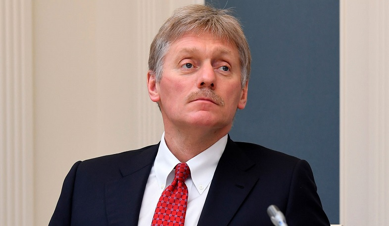 Russia highly appreciates relations with Armenia. Peskov
