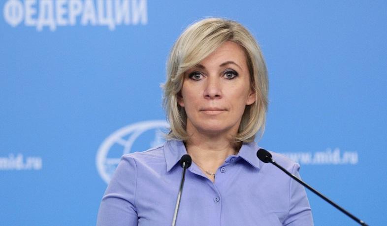 Unblocking economic communications is a long process. Maria Zakharova