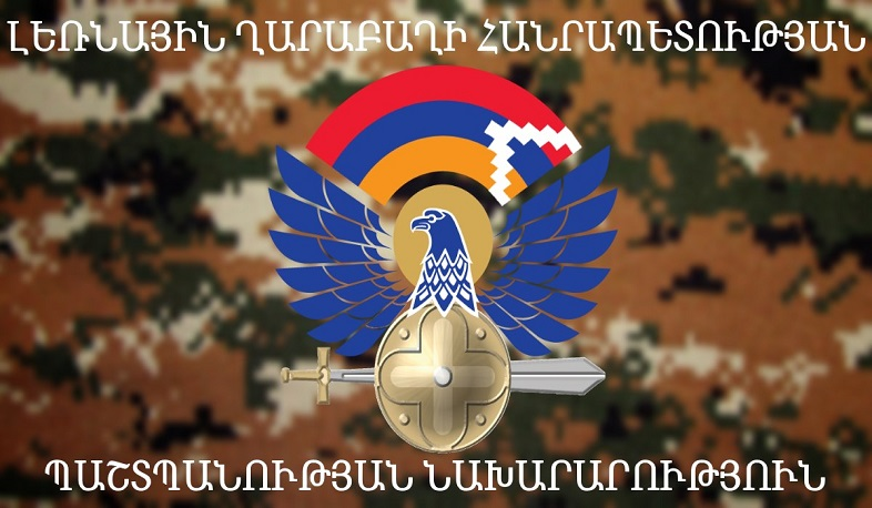 On December 27, no unit of the Defense Army, not a single soldier fired a single shot. Defense Army