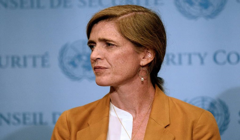 Biden Nominates Samantha Power for the Director of U.S. Agency For International Development