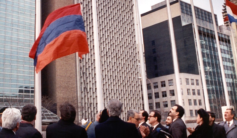 Armenia became UN member on March 2, 1992