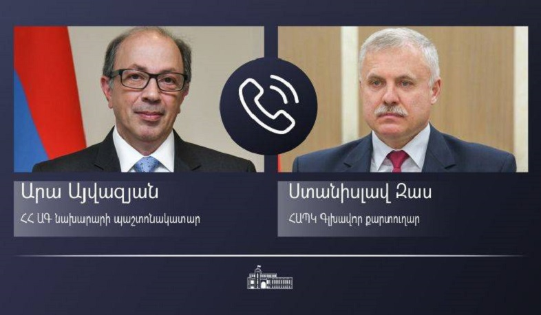 Ara Aivazian and Stanislav Zas discussed the situation on Armenia's state border