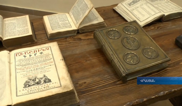 350 year-old Bible  published by Mkhitar Sebastatsi displayed in Tbilisi