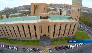The campaign for the elections of Yerevan City Council of Elders to launch
