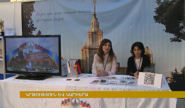 Education and Career expo in Yerevan