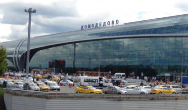 Over 30  flights postponed at Moscow airports