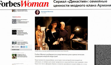 Forbes Women: Giorgio Armani is Armenian