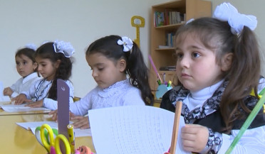 12-year-old education in Armenia