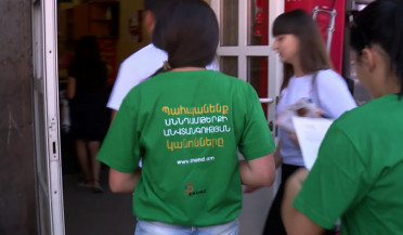 SSFS employees to make ten-day visits in Yerevan