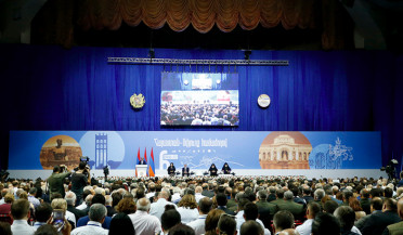 1700 delegates from 71 countries at 6th Armenia-Diaspora Panarmenian Conference
