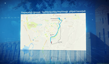 Armenakyan-Khorenatsi section of Saralanj Street to be closed