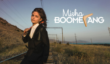Boomerang: Misha's entry song for JESC 2017