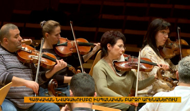 Armenian orchestra in Spain