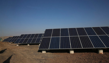 Third solar energy station of Armenia in Shenik village