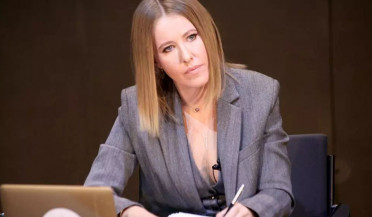 RF Election Committee accepts Sobchak's candidacy