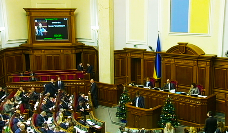 Donbass reintegration law approved