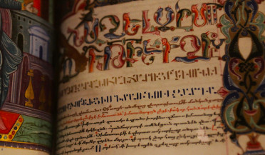 Armenian-language Bible found in Shumen