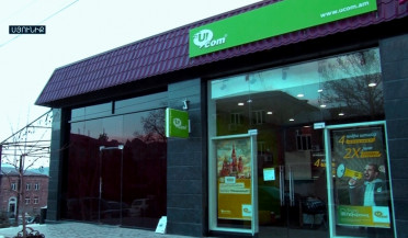 UCOM: new sales and service center in southern Armenia