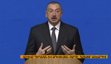 World's reaction to Aliyev