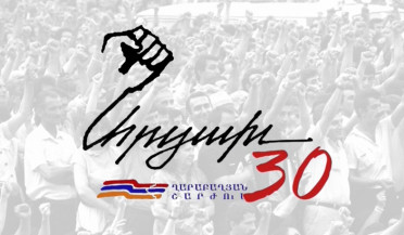 Thirty years after Artsakh Movement
