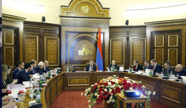 Development Foundation of Armenia renamed Business Armenia
