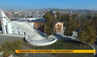 Cultural decade of Armenia