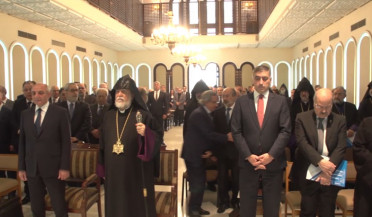 First Republic 100th anniversary celebrated in Beirut