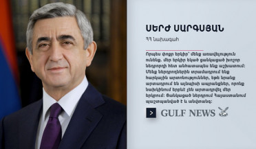 Business Armenia presented to Gulf countries