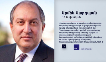 Recognition of Artsakh is priority