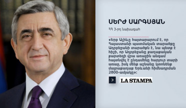 Serzh Sargsyan gives interview to La Stampa