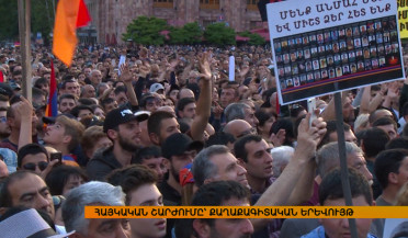 Armenian movement as political science phenomenon