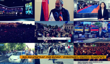 Closed roads, open hands: Armenian events in international media
