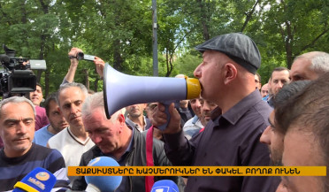 Protests in Yerevan and Sevan