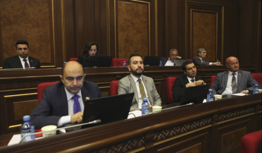 Parliament discusses Constitutional Court member election