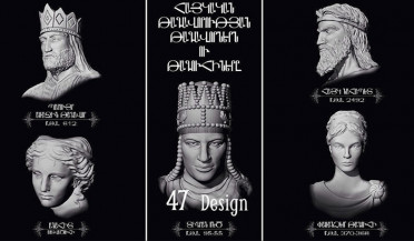 47 Design: Royal teas produced in Armenia