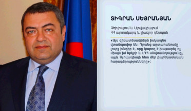 Ambassador discusses Czechoslovak Group arm sale to Azerbaijan