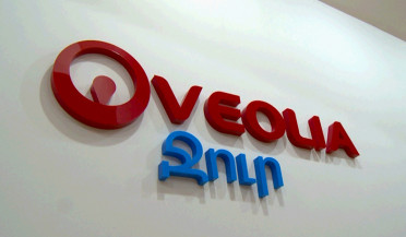 Veolia Djur to raise water supply tariff