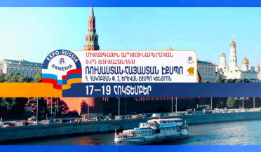 8th Russia-Armenia Expo begins