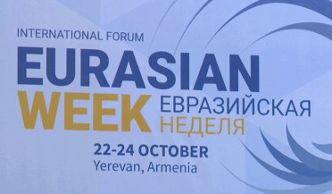Eurasian Week closes in Yerevan