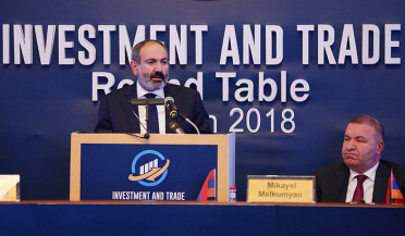 PM attends Investments and Trade Forum